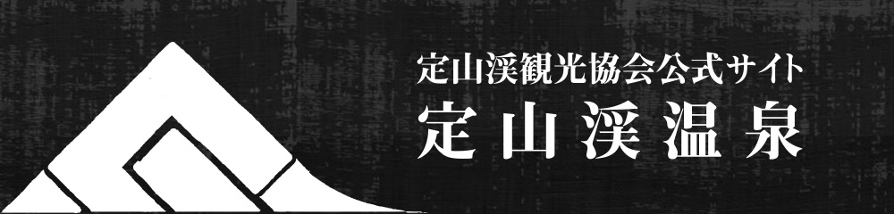 定山渓観光協会公式サイト 定山渓温泉
