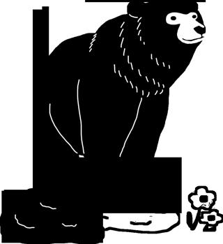 ヒグマのイラスト